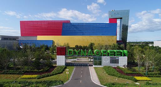 北京城市副中心(通州)循环经济产业园