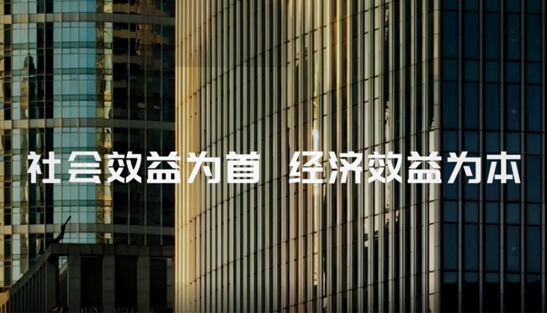 北京国资公司宣传片(快闪)