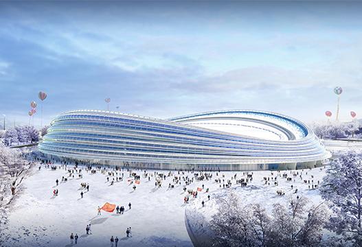 国家速滑馆建设项目