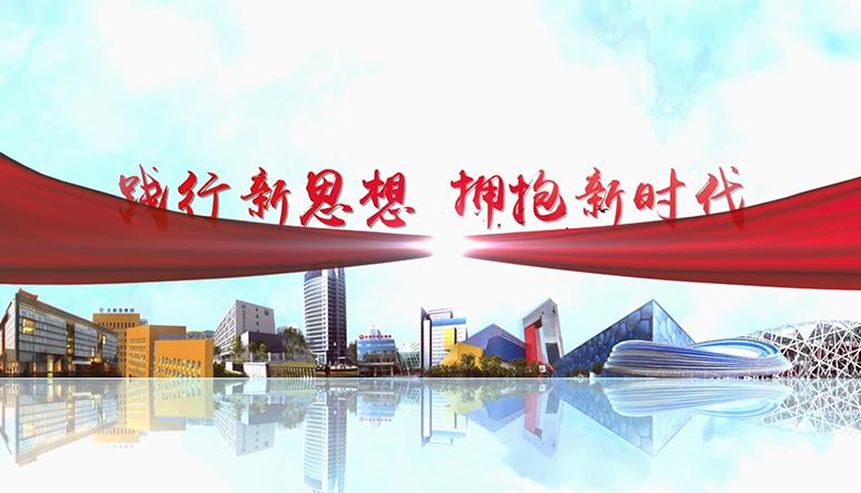 北京国资公司宣传片
