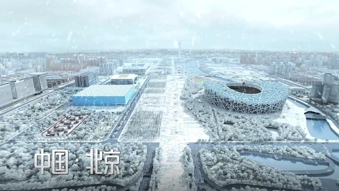 """第二届""""相约2022""""冰雪文化节宣传片"""