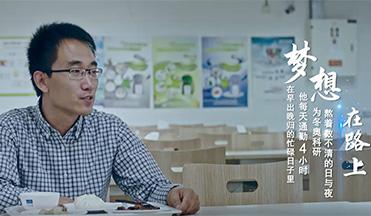 """国家游泳中心作品荣获2019""""讲好中国故事""""全国总决赛三等奖"""